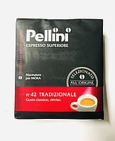 Кава Pellini Espresso Superiore 2* 250 г