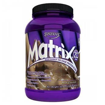 Протеин, Syntrax Matrix 907 грамм, Ваниль