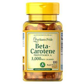 Puritan's Pride Beta-Carotene 10,000 IU 100 капсул