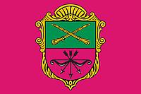 Флаг Запорожья 90х150см