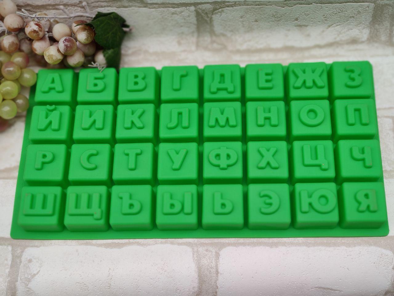 """Силиконовая форма """"Кубики с буквами"""" 35,5*18*3 см., 160/140 (розничная цена за 1 шт.+20 гр.)"""