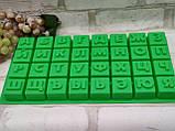 """Силиконовая форма """"Кубики с буквами"""" 35,5*18*3 см., 160/140 (розничная цена за 1 шт.+20 гр.), фото 3"""