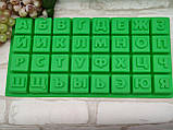 """Силиконовая форма """"Кубики с буквами"""" 35,5*18*3 см., 160/140 (розничная цена за 1 шт.+20 гр.), фото 4"""