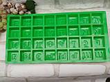 """Силиконовая форма """"Кубики с буквами"""" 35,5*18*3 см., 160/140 (розничная цена за 1 шт.+20 гр.), фото 5"""