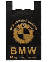 Пакет майка BMW/БМВ 43х70 (50шт)