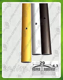 Стыковочный порожек для пола ширина 29 мм АП 004 анод