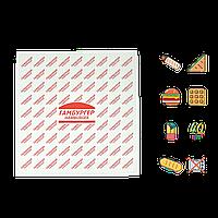 """Упаковочная бумага белая """"Гамбургер"""" 320х320мм (ВхШ) 40г/м² 500шт (1880) , фото 1"""