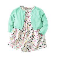 Костюм для девочки боди-платье + кардиган.