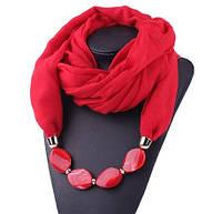 Женский красный шарф с ожерельем - длина шарфа 150см, ширина 60см, смешанный хлопок