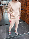😜 Спортивный костюм -Стильный мужской спортивный костюм бежевого цвета верх худи качество люкс, фото 3