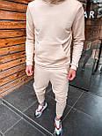 😜 Спортивный костюм -Стильный мужской спортивный костюм бежевого цвета верх худи качество люкс, фото 2