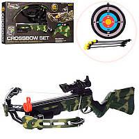 Арбалет игрушечный 881-26 со стрелами + мишень