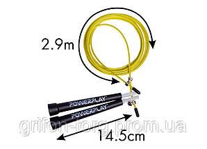 Скакалка швидкісна PowerPlay 4202 Жовта, фото 3