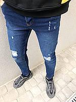Джинсы мужские узкие рванки Slim Fit слим фит светло-синий Киев