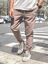 Спортивные брюки  - Мужские спортивные штаны бежевые