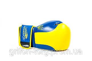 Боксерські рукавиці PowerPlay 3021 Ukraine Жовто-Сині 14 унцій, фото 2