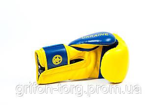 Боксерські рукавиці PowerPlay 3021 Ukraine Жовто-Сині 14 унцій, фото 3