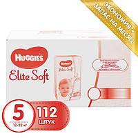 Подгузники Huggies Elite Soft 5 (12-22 кг) BOX, 112 шт
