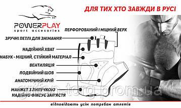 Рукавички для фітнесу PowerPlay 1071 А Чорно-Коричневі XL, фото 3