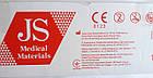 Катетер аспирационный CH 12/ JS, вакуум контроль, белый, фото 6