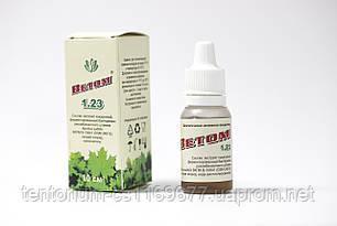 Ветом 1.23 (жидкий) от вирусов, патогенов, дисбактериоза, для усиления иммунитета
