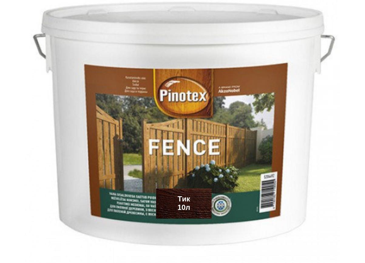 Деревозащита для пиленых деревянных поверхностей Pinotex Fence 10л (Тик)