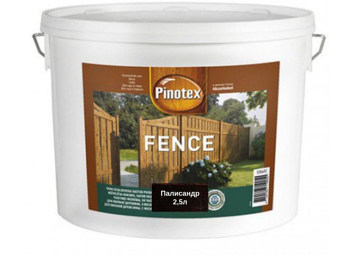 Деревозащита для пиленых деревянных поверхностей Pinotex Fence 2,5л (Палисандр)