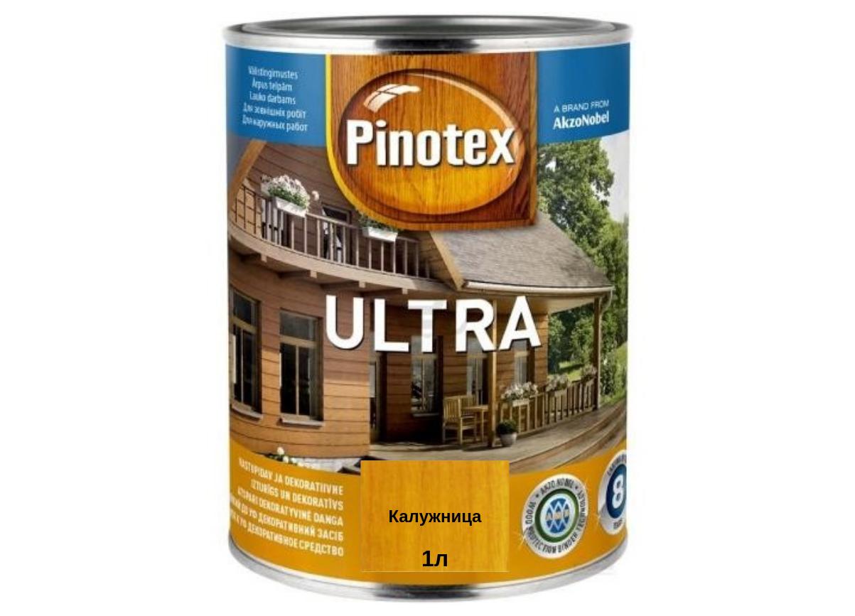 Деревозащитное средство Pinotex Ultra калужница 1л