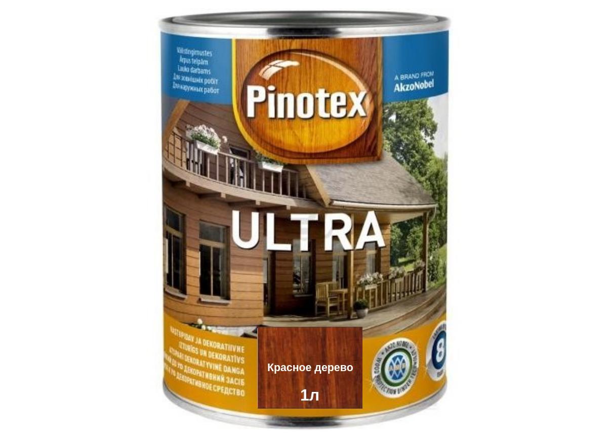 Деревозащитное средство Pinotex Ultra красное дерево 1л