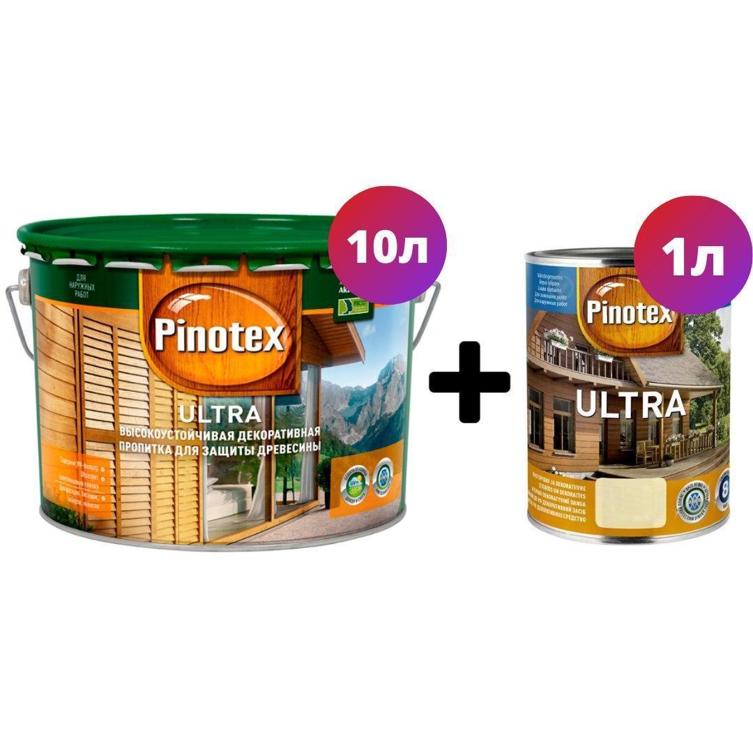 Деревозащитное средство Pinotex Ultra ореховое дерево 10л