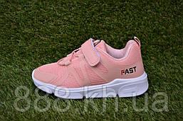 Стильные детские кроссовки Nike бежевые, копия