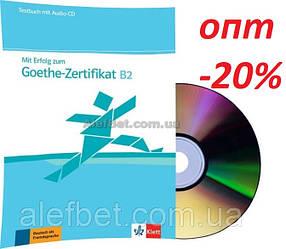 Немецкий язык / Подготовка к экзамену: Mit Erfolg zum Goethe-/ÖSD-Zertifikat B2, Testbuch+CD / Klett