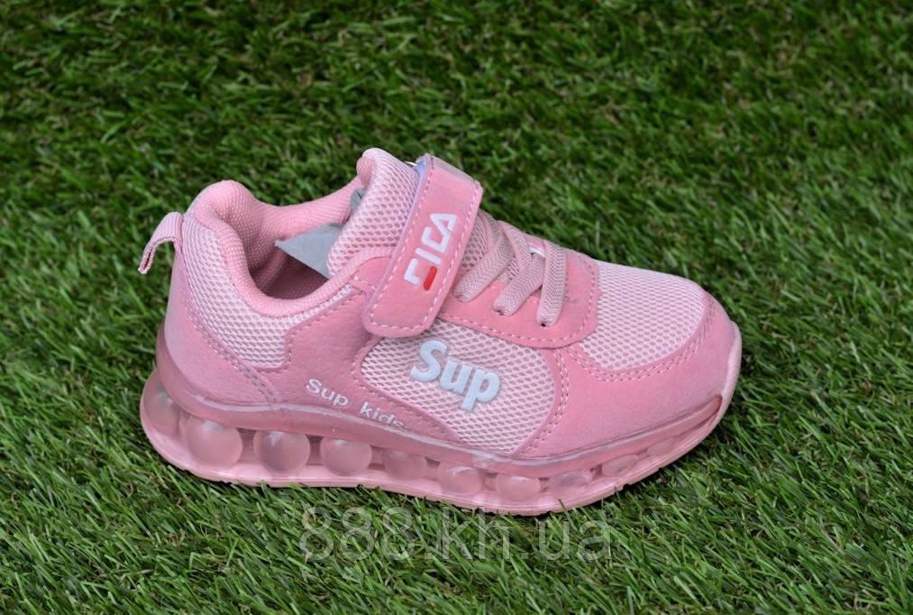 Детские светящиеся кроссовки для девочки розовые р30