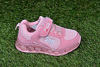 Детские светящиеся кроссовки для девочки розовые р30, фото 1