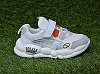 Белые детские кроссовки на липучках р27-31