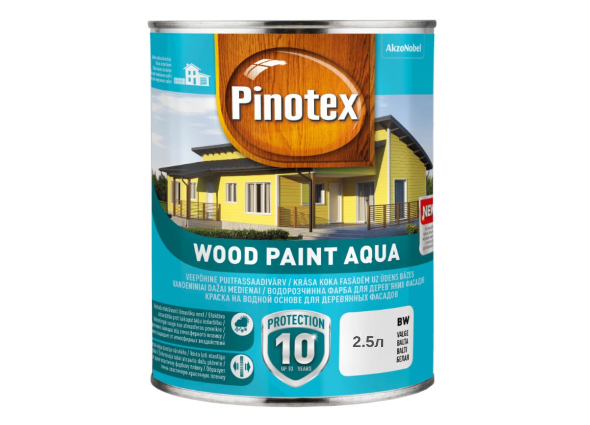 Краска на водной основе для деревянных фасадов Pinotex Wood Paint Aqua 2,5л