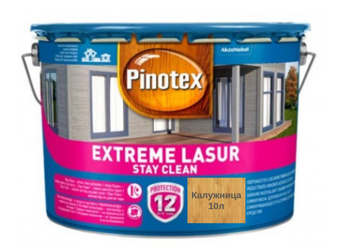 Самоочищающееся лазурное деревозащитное средство Pinotex Extreme Lasur 10л (Калужница)