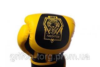 Боксерські рукавиці PowerPlay 3003 Жовто-Чорний 10 унцій, фото 3