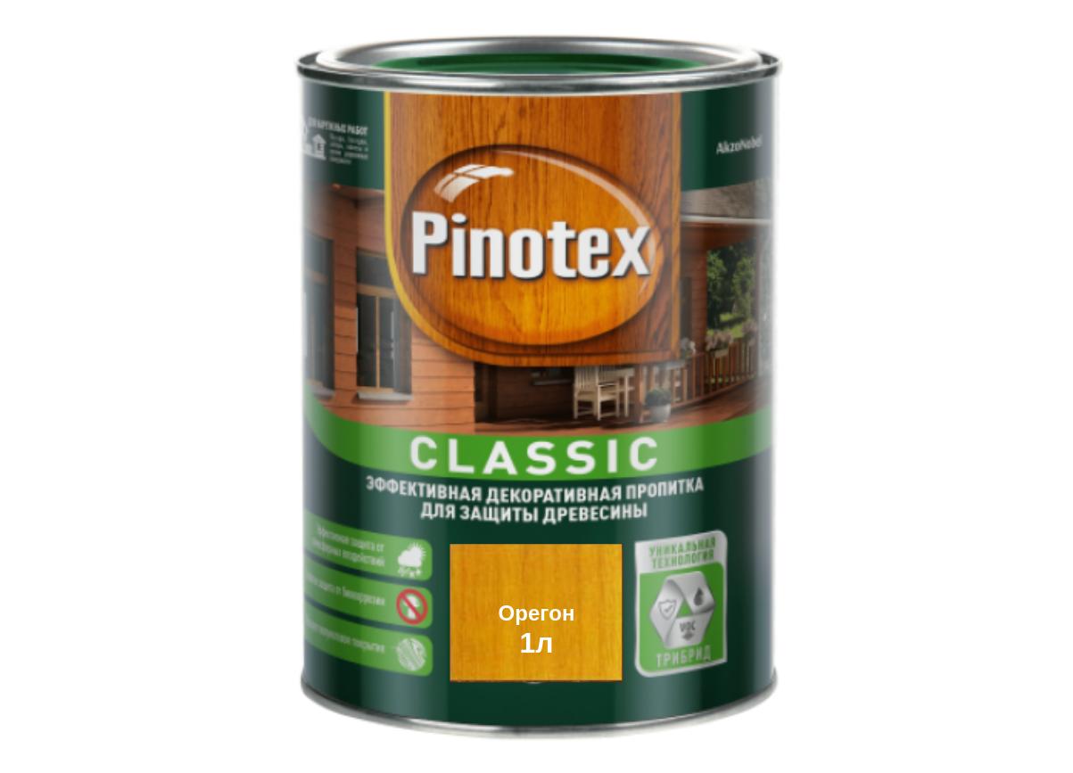 Средство для защиты дерева Pinotex Classic орегон 1л