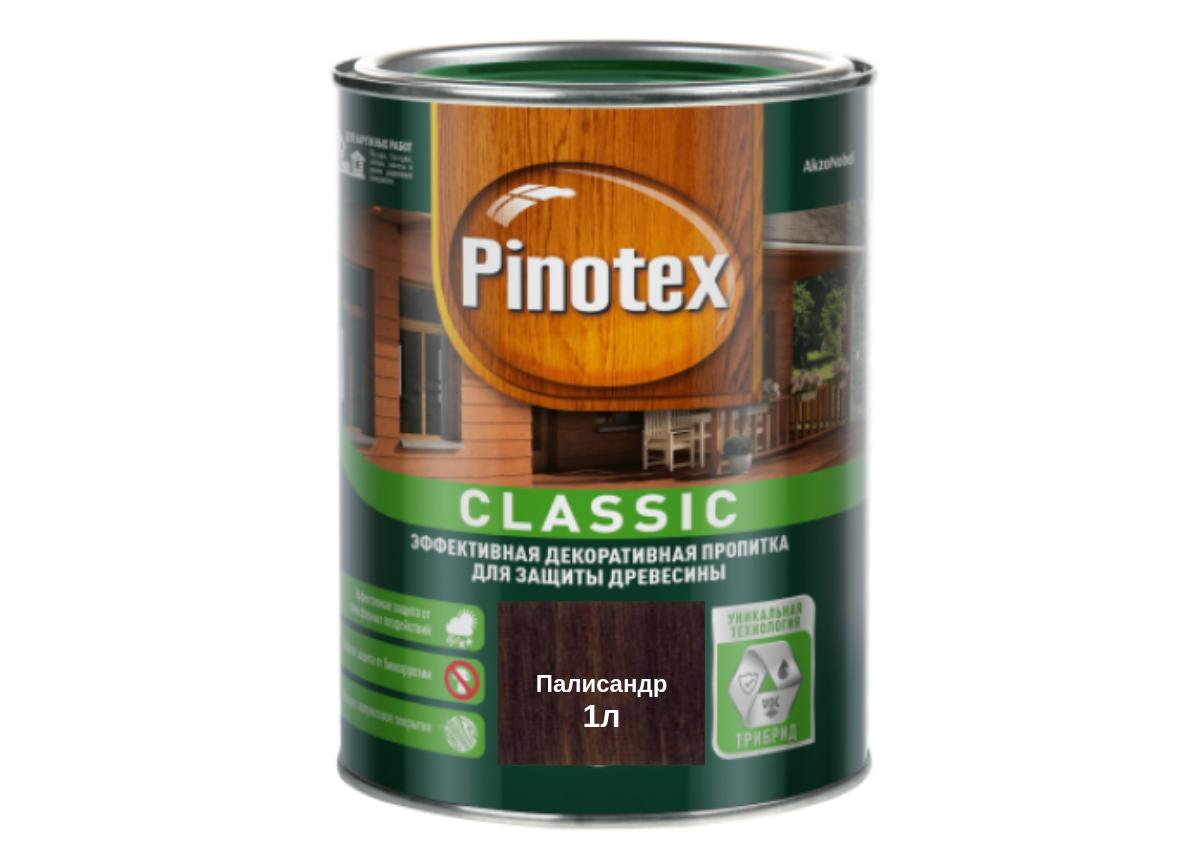 Средство для защиты дерева Pinotex Classic палисандр 1л