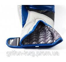 Боксерські рукавиці PowerPlay 3008 Сині 10 унцій, фото 3