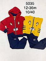 Спортивный костюм 2 в 1 для мальчика, F&D, 18,30 мес.,  № 5035