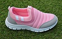 Детские кроссовки для девочки розовые р31-35