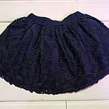 Юбка синяя для девочки с гипюром нарядная. размеры 92, фото 2