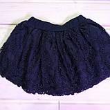 Юбка синяя для девочки с гипюром нарядная. размеры 92, фото 3