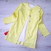 Р.128-146 детское платье + кардиган Весеннее настроение платье белое пиджак жёлтый
