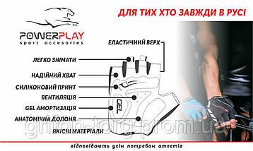Велорукавички PowerPlay 5451 Протектор зелений M, фото 3