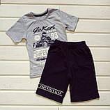 Костюм футболка и шорты для мальчика Размеры 110, фото 2