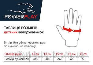 Велорукавички PowerPlay 5461 Чорно-червоні 3XS, фото 2