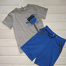 Костюм для мальчика футболка и шорты Размер 122